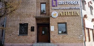 Открыт филиал в с. Вольно-Надеждинское